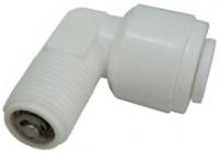 Купить фильтр Уголок JG - 1/8 с клапаном за 39 грн. с доставкой и установкой по Донецку, фото, отзывы