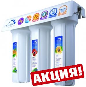 Купить фильтр Гейзер 3ИВС Люкс за 1 934 грн. с доставкой и установкой по Донецку, фото, отзывы
