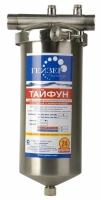 Купить фильтр Гейзер Тайфун 10ВВ за 10 363 руб. с доставкой и установкой по Донецку, фото, отзывы
