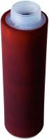 Купить фильтр Гейзер Арагон М за 1 044 руб. с доставкой и установкой по Донецку, фото, отзывы