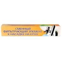 Купить фильтр Гейзер Фильтроэлемент за 120 руб. с доставкой и установкой по Донецку, фото, отзывы
