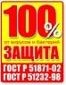 Купить фильтр Гейзер 3 Био 321 исп. за 7 227 руб. с доставкой и установкой по Донецку, фото, отзывы