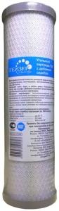 Купить фильтр Гейзер СВС (Ag) за 658 руб. с доставкой и установкой по Донецку, фото, отзывы