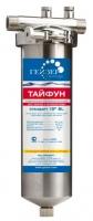 """Купить фильтр Гейзер Тайфун Корпус 1/2"""" 10SL за 4 902 руб. с доставкой и установкой по Донецку, фото, отзывы"""