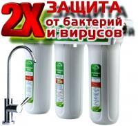 Купить фильтр Гейзер Ультра Био 421 за 2 736 грн. с доставкой и установкой по Донецку, фото, отзывы