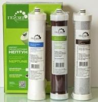 Купить фильтр Гейзер Комплект Нептун №11 за 610 грн. с доставкой и установкой по Донецку, фото, отзывы