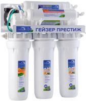 Купить фильтр Гейзер Престиж ПМ за 6 658 грн. с доставкой и установкой по Донецку, фото, отзывы